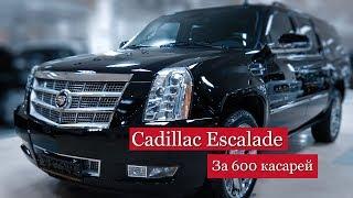 CADILLAC ESCALADE В 25 ЛЕТ ЗА 600 ТЫС РУБ!!!