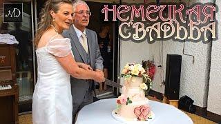 """Немецкая свадьба или """"Hochzeit"""" по-немецки!"""