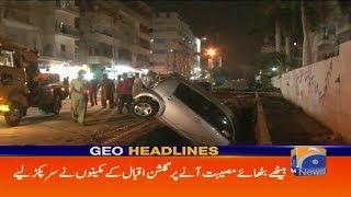 Geo Headlines - 08 AM - 20 February 2019