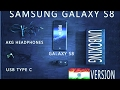 Samsung galaxy S8 unboxing - Indian version | Midnight black