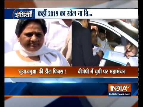 BSP,Samajwadi Party and RLD set for grand alliance in 2019