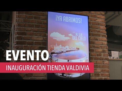Nueva Tienda | Audiomusica Valdivia