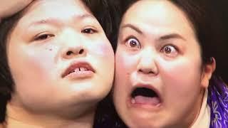 日テレ「女芸人NO.1決定戦」 押しだしましょう子 検索動画 26