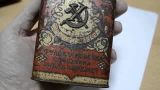 Жестяная копилка - Трудовая копейка советский рубль бережет