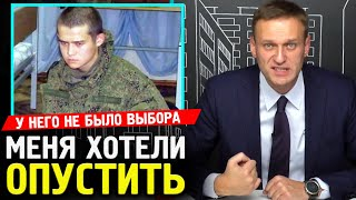 НОВЫЕ ПОДРОБНОСТИ в деле Шамсутдинова. Алексей Навальный 2019.