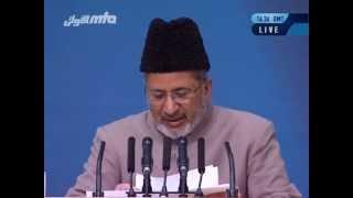 2013-06-28 Ansprachen des Imam - Wege zur inneren Läuterung