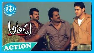 Athadu Best Action Scene - Mahesh Babu, Tanikella Bharani