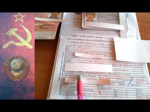 Фальсификации РФ в Документах Советского Народа - г. Новосибирск
