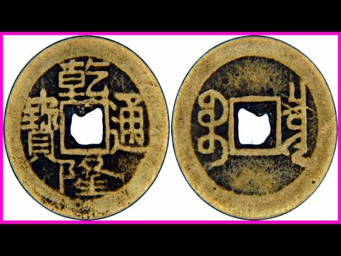 NO WAY! METAL DETECTOR FINDS ANCIENT CHINESE QING DYNASTY COIN & CIVIL WAR RELICS! | JD'S VARIETY