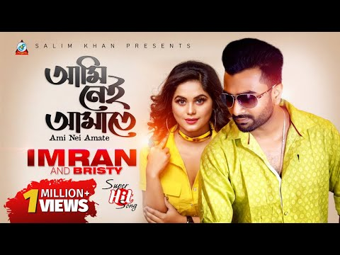 Ami Nei Amate - Imran, Bristy | আমি নেই আমাতে | New Official Musical Video Song 2019