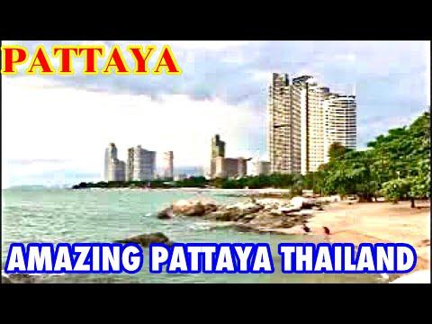 Pattaya Travel Now พาเที่ยวหาดลับๆที่ไม่ลับอีกต่อไป ชายหาดวงศ์อมาตย์นาเกลือ
