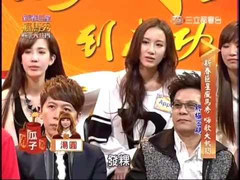 综艺大热门_综艺大热门20140130新春巨星疯马秀 嗨歌大热门 - YouTube