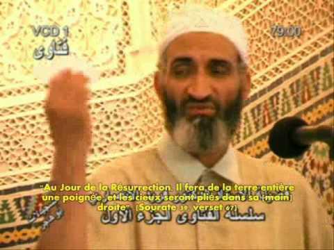 marie un non musulman - Verset Du Coran Sur Le Mariage Mixte
