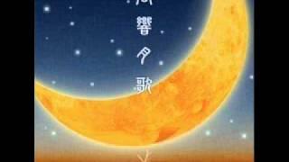 作詞:BaYa 作曲:Takeshi Nakamura.