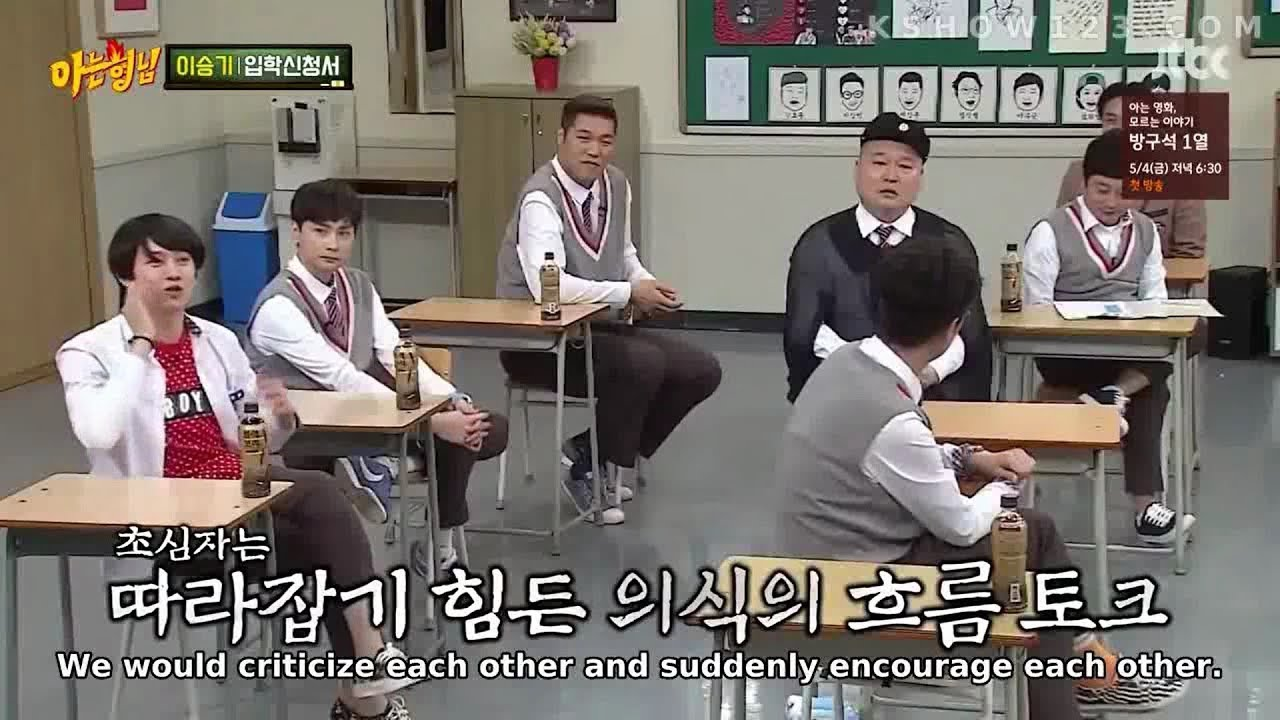 """Knowing Brother, A """"Serious"""" Variety Show pt. 2"""
