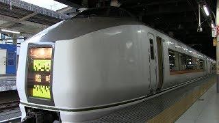 JR高崎線 上野駅 651系(水上)