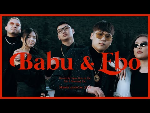 Babu feat Ebo - TsuPari [Official Music Video]