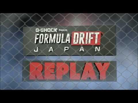 Formula DRIFT Japan