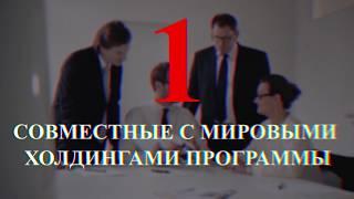 Смотреть видео Цифровая экономика в России онлайн