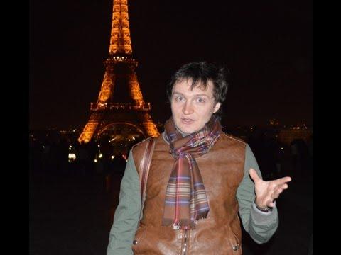 Реальный Французский.Упражнения на перевод по учебнику Попова-Казакова.Урок 5