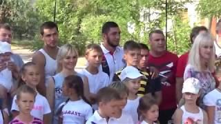 Зарядка с чемпионом Новофедоровка 12 августа 2017