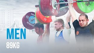 Ashgabat 2018 Highlights | Men 89kg