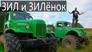 ВНЕДОРОЖНЫЕ МОНСТРЫ из Александрова #ЧУДОТЕХНИКИ №30