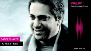 Fadel Shaker - Ya Habibi Taala / فضل شاكر - ياحبيبي تعالا