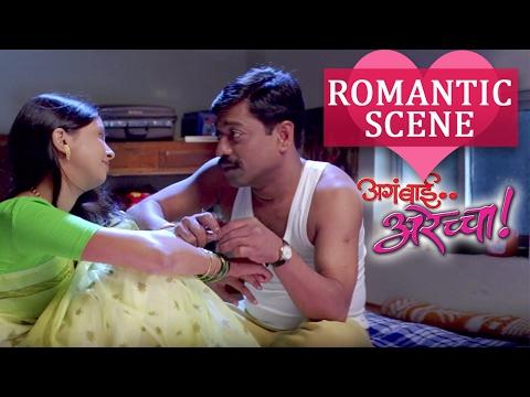 Manatla Kasa Kalnar! | Romantic Scene |...