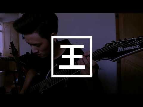 Reflections - Actias Luna Guitar Cover