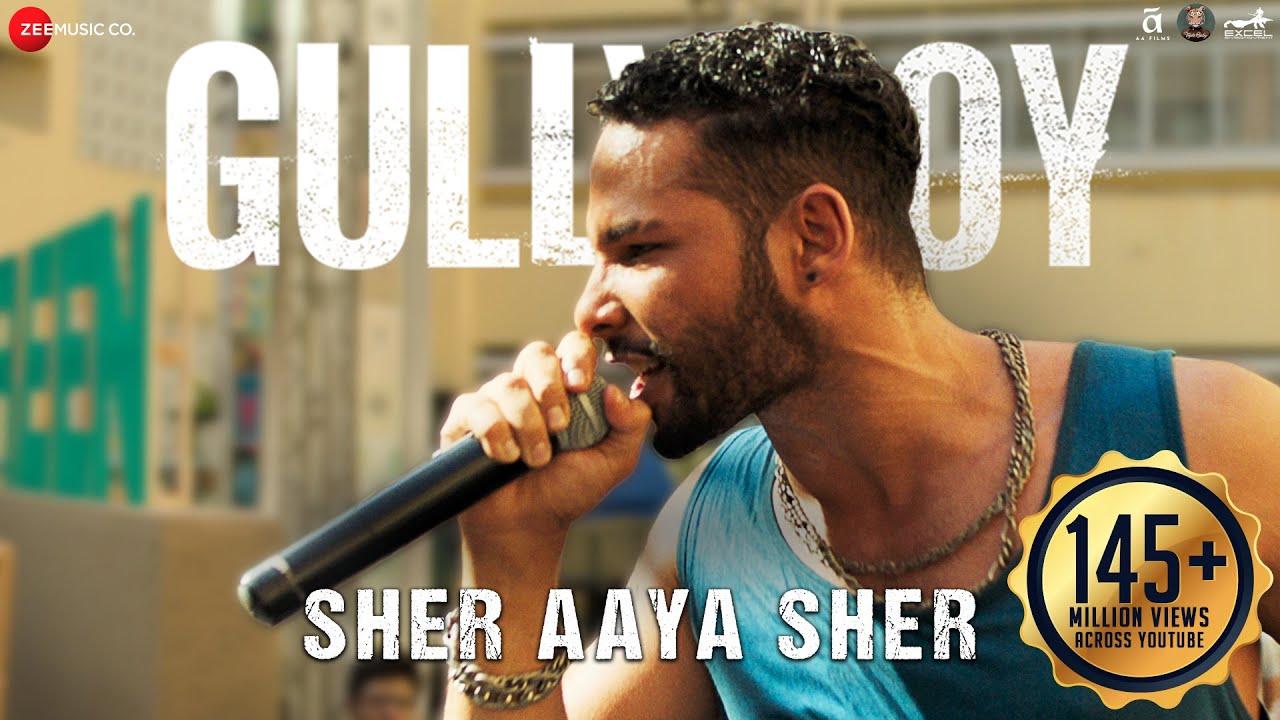 Sher Aaya Sher | Gully Boy | Siddhant Chaturvedi | Ranveer Singh & Alia Bhatt | DIVINE