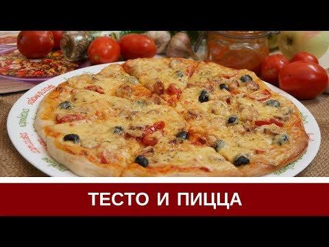 Тонкое Тесто Для Пиццы: Мой Любимый Рецепт