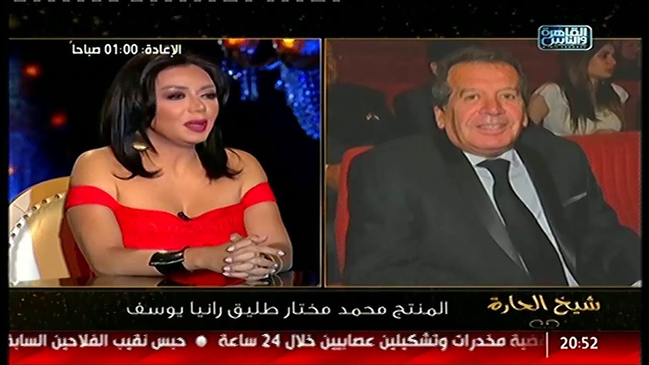 شيخ الحارة | تعليق رانيا يوسف على صورة طليقها المنتج محمد مختار