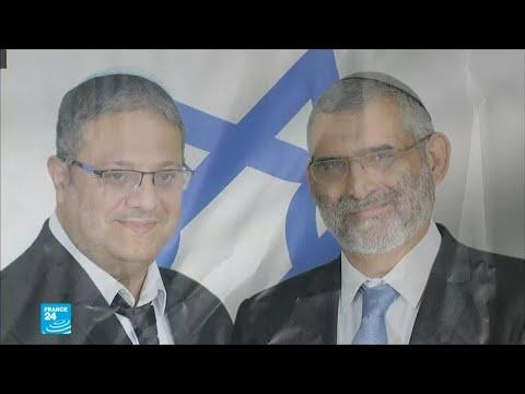 المحكمة الإسرائيلية العليا تسمح لقائمتين عربيتين بخوض انتخابات الكنيست  - نشر قبل 22 دقيقة