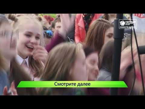"""""""Город"""" выпуск 26.06.2019"""