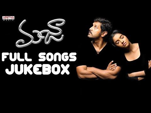 Majaa(మజా)Telugu Movie II  Full Songs Jukebox II Vikram, Aasin