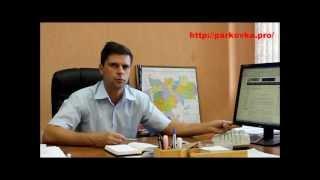 видео грузоперевозки и обслуживание населения