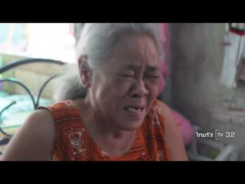 ยายหูดับสะอื้น-กราบภาพพ่อ | 15-10-59 | น้อมถวายบังคม | ThairathTV
