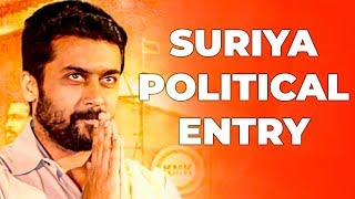 MASSIVE: Suriya's Political Party Name Revealed | Suriya | Selvaraghavan