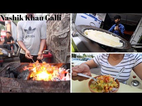 Nashik STREET FOOD Fun | Nasik Khau Galli | Part 1
