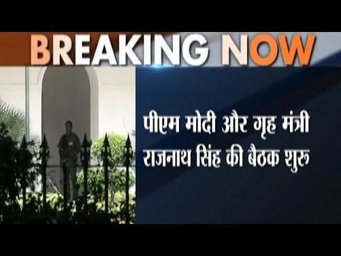 Kashmir Unrest: Rajnath Singh Meets PM Narendra Modi