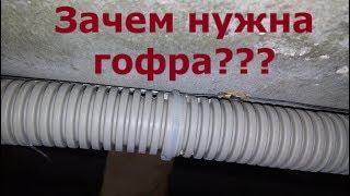 видео Узнайте как проложить скрытую проводку в деревянном доме.