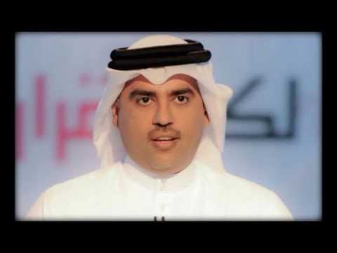 9 3 2014 qatar radio