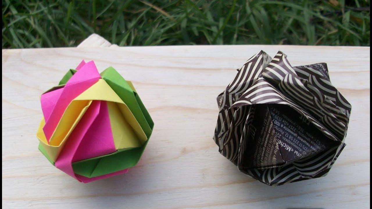 волшебный оригами шарик схема
