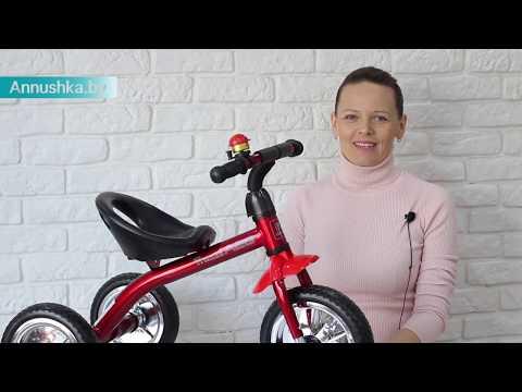 Видео обзор: детский трехколесный велосипед Lorelli А28