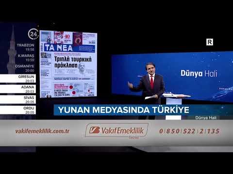 Yunan Medyasında Yine Gündem Türkiye...