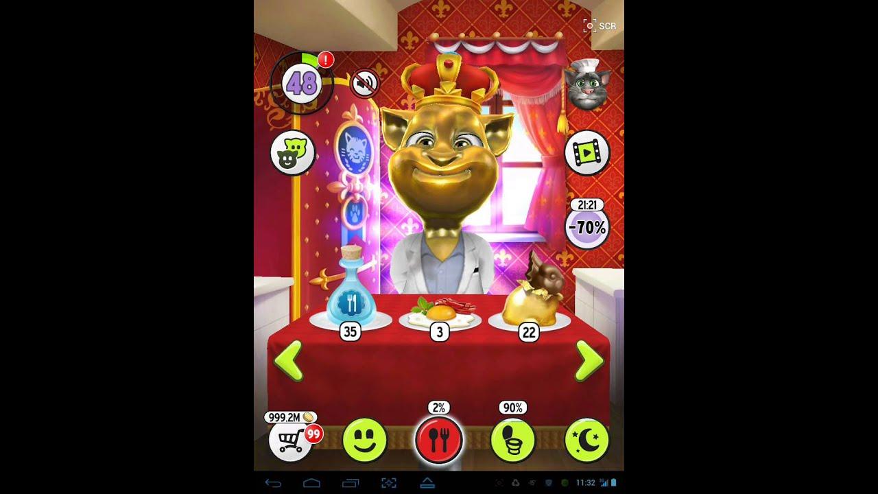 Взломать игру кот том на деньги андроид