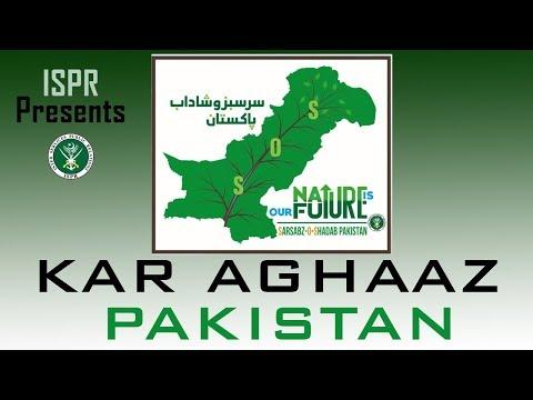 Kar Aghaaz Pakistan (Official Video)