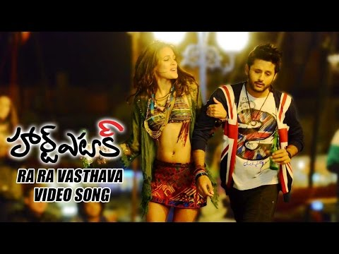 Heart Attack - Ra Ra Vasthava Video Song | Nithiin, Adah Sharma