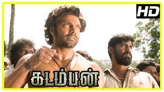 Kadamban Tamil Movie | Officers try to vacate the Kadambavanam villagers | Arya | Catherine Tresa